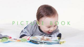 絵本に興味がない1歳の子どもにおすすめの絵本と選び方