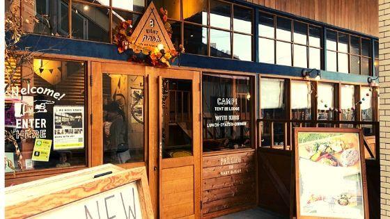 【エイトパークカフェ犬山店】子育てママ必見の絶品ランチと子供大満足のキッズスペースあり!