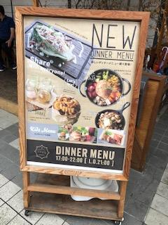 エイトパークカフェ犬山店の看板2