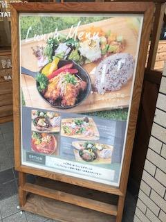 エイトパークカフェ犬山店の看板