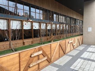 エイトパークカフェ犬山店の外観