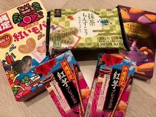 イオンで購入した沖縄のお土産